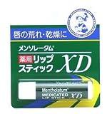 ロート製薬 メンソレータム 薬用リップスティックXD (4.0g) 【医薬部外品】