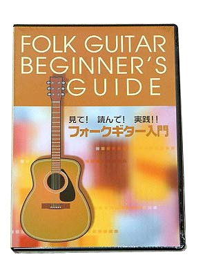 KC DVD/フォークギター入門
