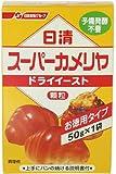 日清 スーパーカメリヤ ドライイースト 50g*1袋