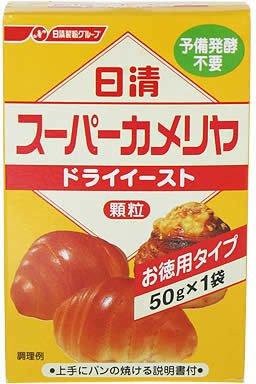 日清 スーパーカメリヤ ドライイースト 50g×1袋