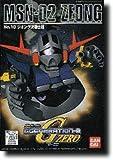 Gジェネレーション ジオング最終決戦 (10)