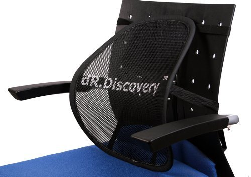 Dr Discovery Black Ergonomic 4.4MM Mesh BackRest Lumbar Back