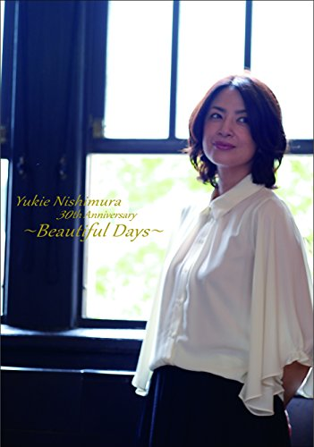Yukie Nishimura 30th Anniversary ~Beautiful Days~(初回受注限定生産盤)(CD+DVD)