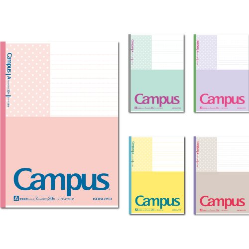 Kokuyo dot on Campus notes limited color patchwork dot pattern A rule (7 mm wide) 5-color Pack semi B5--3CATN-L2X5