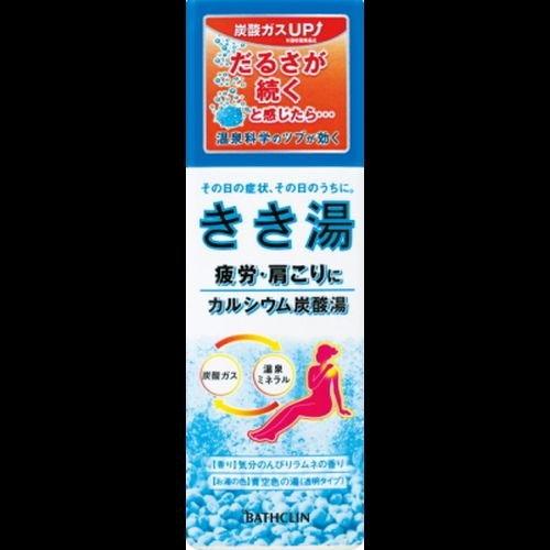 きき湯 カルシウム炭酸湯 ボトル 360g