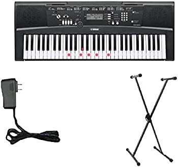 Yamaha Lighted Keyboard Bundle