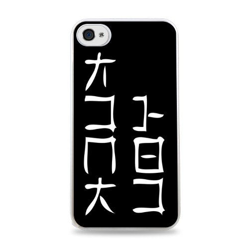 331 Chinese Letters Apple Iphone 5 Hardshell Case - White front-360126