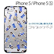 コップのフチ子 iPhone5S iPhone5 専用 Slim Grip カスタムカバー (アイフォンケース) 総柄