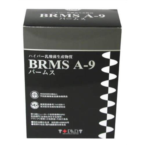 バームス 乳酸菌生産物質 Aー9