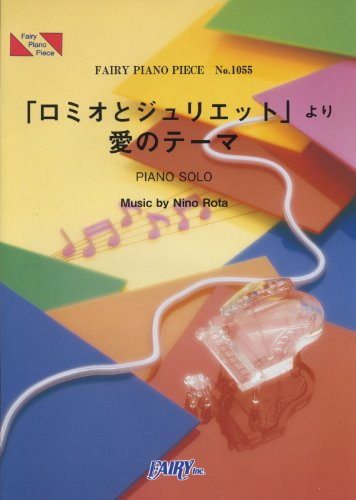 Klavier Stück 1055 Romeo und Julia Liebe Thema/Nino/Rotor.