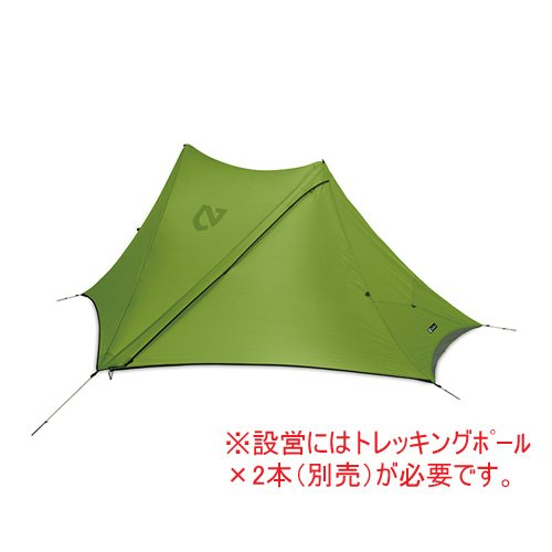 NEMO(ニーモ) ヴェーダ1P(1人用) NM-VEDA-1P