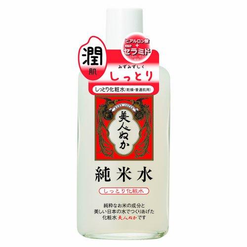 リアル 純米水ドライスキン 130ml