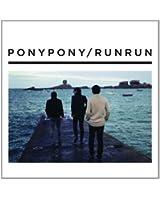 Pony Pony Run Run 2