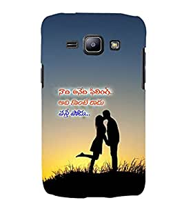 Vizagbeats Feeling Mine Back Case Cover for Samsung Galaxy J1 2016 Edition