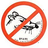 10 No Rats Hardhat Stickers T-74