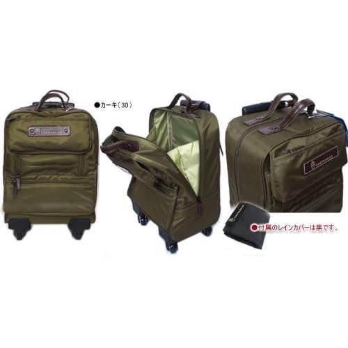 (カステルバジャック) CASTELBAJAC コロシリーズ 4輪 キャリーバッグ/スーツケース 055302 (カーキ)
