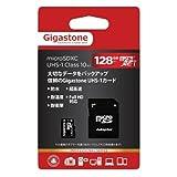 Gigastone Japan MicroSDXC Memory Card Class 10 UHS-1 128GB GJMX/128U