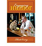 img - for [(Engaging Humor)] [Author: Elliott Oring] published on (August, 2008) book / textbook / text book