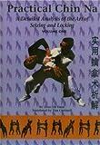 Practical Chin Na - Vol. 1 DVD