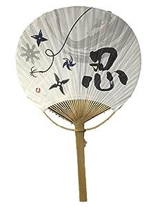 Japanese paddle fan classic art samurai office products - Japanese paddle fan ...
