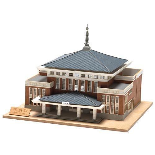 昭和の駅舎 1/150国鉄 奈良駅