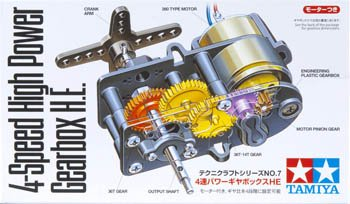 Tamiya 72007 4-Speed High Power Gearbox H.E. - 1