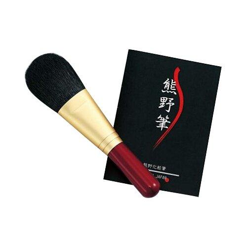 ゼニス 熊野筆 熊野化粧筆 フェイスブラシ ショート 山羊毛 KFiー40R