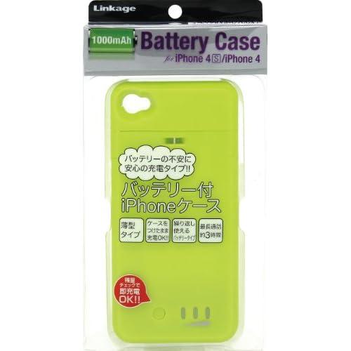 リンケージ バッテリー付iPhoneケース for iPhone 4S/iPhone 4 LIPC-10G