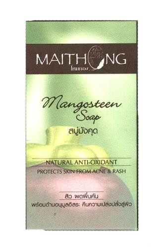 Mangosteen Peel Extract Body and Face Bar Soap 3.5 0z in Luxury Box, All Natural Fruit Extract Anti Acne