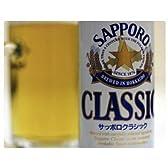 サッポロ 北海道限定サッポロクラシック 500ml×24缶×2ケース