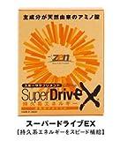 パドル絶好調!スポーツサプリメント!!  Zen 《Super Drive EX 》M