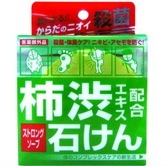 デオタンニング 薬用ストロングソープ 100g
