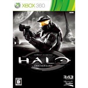 Halo Combat Evolved Anniversary (ヘイロー コンバット エボルヴ アニバーサリー) (通常版)