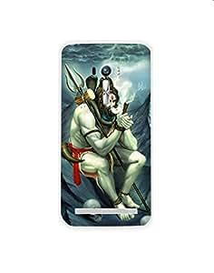 Asus Zenfone Selfie ht003 (48) Mobile Case from Leader
