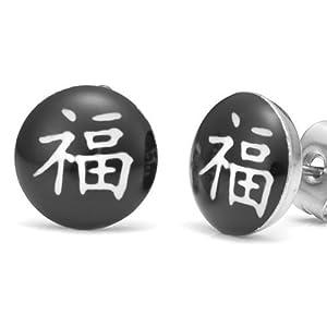 Chinesisches GlГјckssymbol
