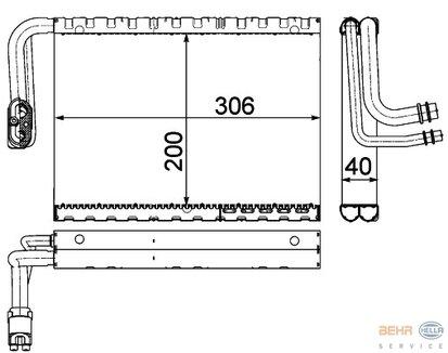 HELLA 8FV 351 330-701 Evaporateur climatisation