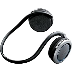 jabra bt620s bluetooth headphone electronics. Black Bedroom Furniture Sets. Home Design Ideas