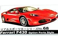 リアルスポーツ No.68 フェラーリF430