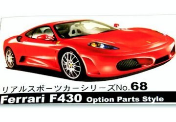 Fujimi 1/24 Ferrari F430 with option parts