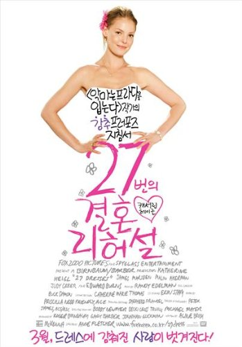 27 Dresses Poster Korean 27x40 Katherine Heigl James Marsden Edward Burns27 Dresses Poster Korean 27x40 Katherine Heigl James Marsden Edward Burns