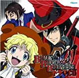 BLACK BLOOD BROTHERS ドラマCD Vol.1