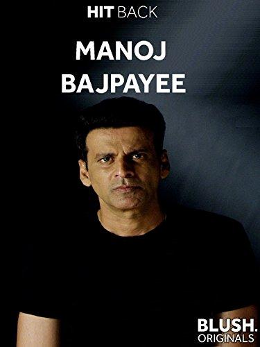 Clip: Manoj Bajpayee