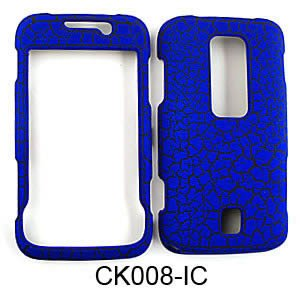 Amazon.com: PHONE COVER FOR HUAWEI ASCEND M860 RUBBERIZED EGG CRACK