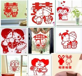 Lowest Small Broken Child Marriage Room Wedding Hi Word Stickers Wedding Invitations Romantic Love Warmly Decorated Wedding Wall Stickers front-983110