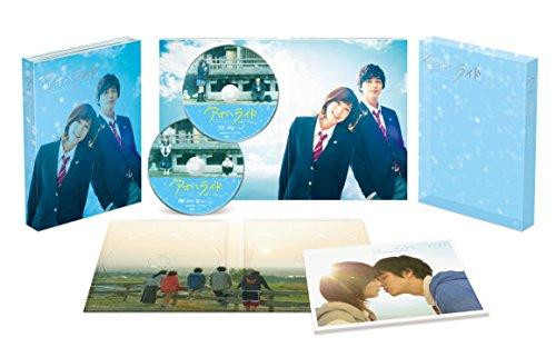 アオハライド DVD 豪華版(特典DVD付き2枚組)