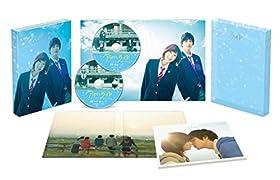 アオハライド Blu-ray 豪華版(特典DVD付2枚組)
