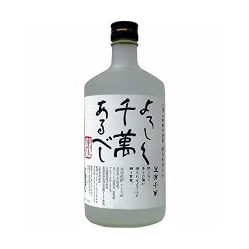八海山 本格米焼酎黄麹三段仕込み 宜有千萬(よろしくせんまんあるべし) 720ml