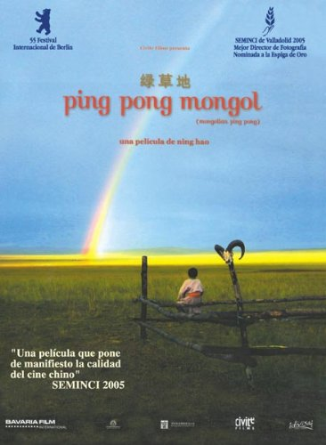 ping-pong-mongol-dvd