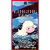 Ringing Bell [VHS]