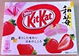 Japanese Kit Kat Strawberry Mini 12.3 G